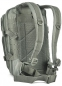 Рюкзак штурмовой Assault 20 л - Mil-Tec (Лиственный) 3
