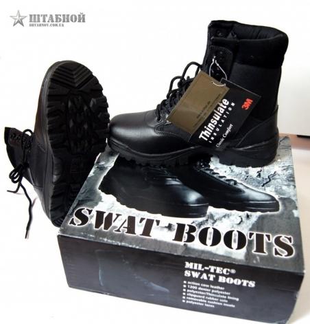 Берцы SWAT - Mil-tec (Черные)