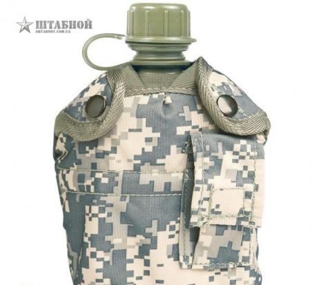 Фляга в чехле Mil-tec с подстаканником (AT-DIGITAL)