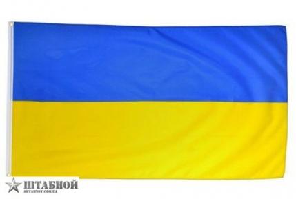 Флаг Украины, Mil-tec