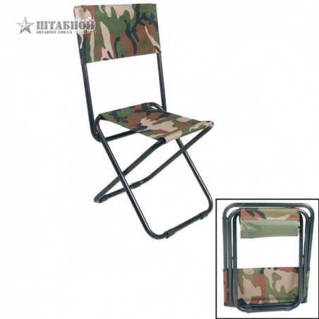 Складной туристический стул - Mil-tec (Лиственный)