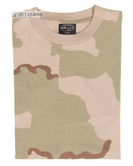 Камуфлированная футболка - Mil-tec (Песочная)