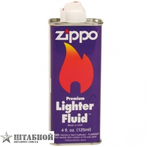 Бензин Zippo (125 ml), Mil-tec