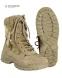 Ботинки тактические на молнии - Mil-tec (Мультикам)